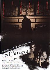 red_letters